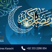 Jannat Ul Baqi | Jannat Ul Baqi History in Urdu & English